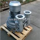 2QB820-SHH172017年Z新工业集尘机设备专用旋涡气泵,吸尘旋涡气泵,梁瑾吸尘气泵