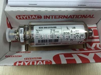 HYDAC傳感器