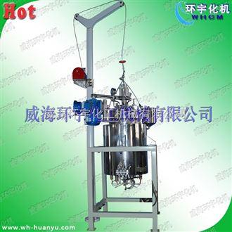 GSH-20L10L不锈钢实验室不锈钢反应釜