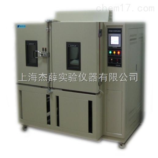 JXGDW-100上海高低温箱厂