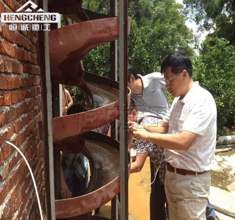 BLL实验选矿设备φ400型玻璃钢螺旋溜槽