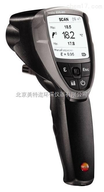 德图testo 835-H1红外线测温仪