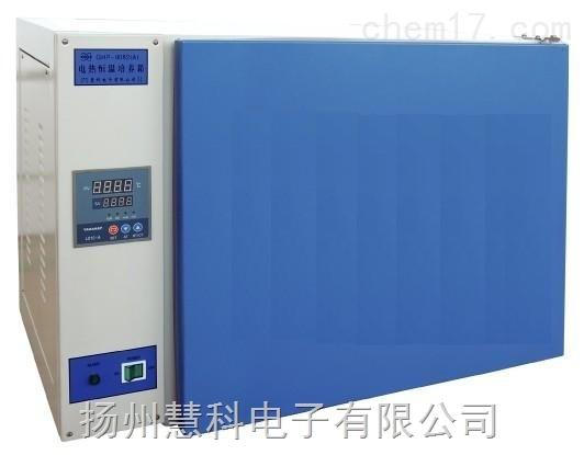 GHP系列电热恒温培养箱