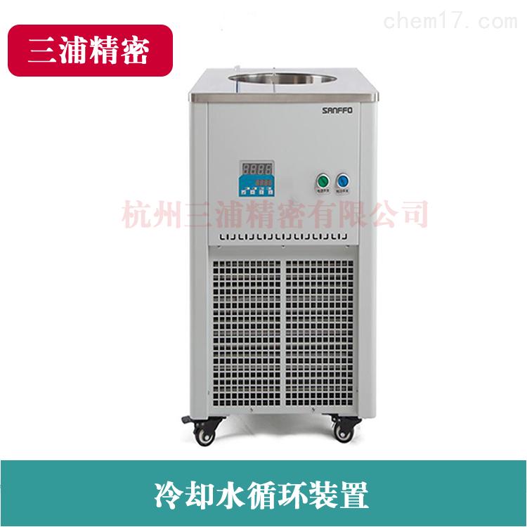 冷却水循环装置反应釜/旋转蒸发仪设备