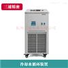 HK2011蒸馏水冷却循环水机