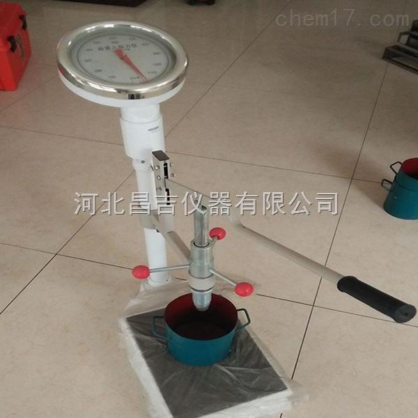 北京混凝土贯入阻力仪