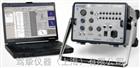 MultiScan MS5800U涡流探伤原厂授权经销商