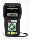45MG测厚仪超声波型国内正规货源