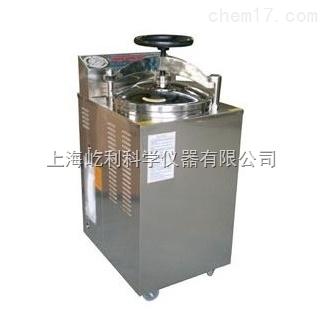 上海博迅 YXQ-LS-100SII 高压蒸汽灭菌器