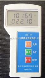 深圳数显大气压力表HN-01 手持式压力表厂家