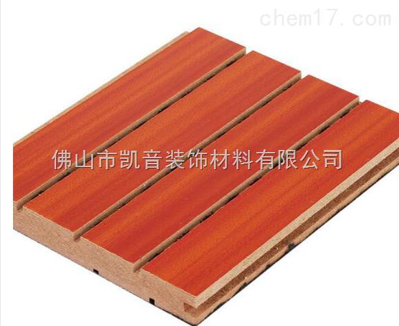 生产槽木吸音板厂家