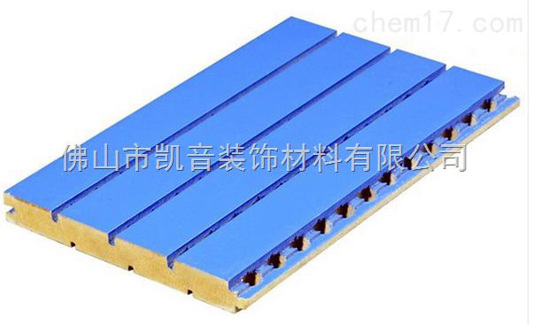 供应阻燃木质吸音板厂家