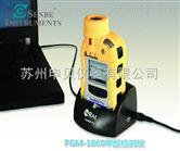 PGM-1860PGM-1860甲醛檢測儀