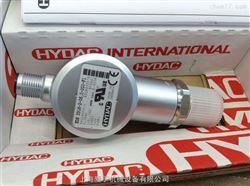 德国贺德克HYDAC传感器优质型号热卖