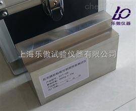 STT-106反光膜防粘纸可剥离性能测试仪厂家