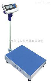 多少钱上海AWH-TW-FSB-750kg/50g(600*800mm台面)1/15000精度英展多