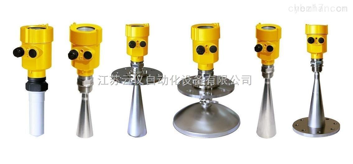 YY-CSB一体式超声波液位计,一体式超声波液位计厂家以及报价