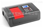 美析(中国)V-1500可见分光光度计