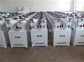 二氧化氯发生器生产厂家常年直销价格优惠欢迎订购