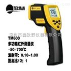 香港泰克曼 TM600 红外线测温仪