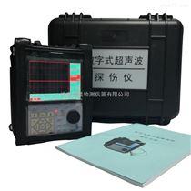 RJUT910超声波探伤仪焊缝/气孔内部缺陷检测/金属铸件探伤仪
