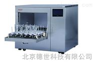 全自動器皿清洗機CTLW-120
