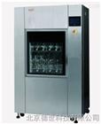 全自动器皿清洗机CTLW-420