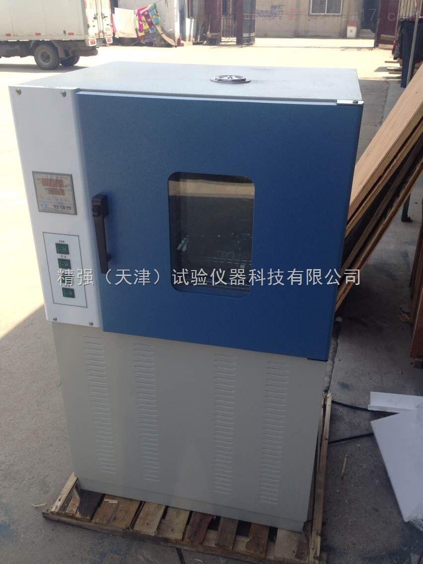 LQLH-1-沥青光照老化试验箱