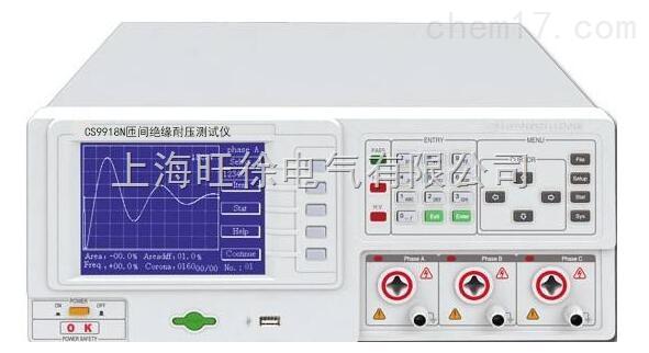 cs9918n匝间绝缘耐压测试仪