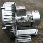 2QB740-SGH47制药设备高压鼓风机