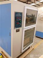 JBY-30B型混合胶砂标准养护箱