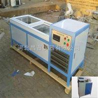 SBY-32B,64B型水泥试件恒温水养护箱