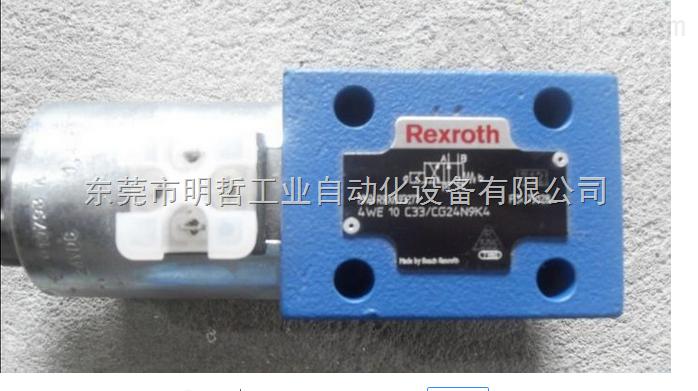 德国REXROTH定量泵