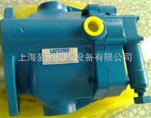 威格士VICKERS叶片泵2520V(Q)北京经销