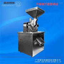 FS250-4S新款定量喂料粉碎机,孜然粉碎机厂家