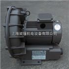 VFC608AF-S富士风机/富士鼓风机/VFC608AF-S低噪音风机报价