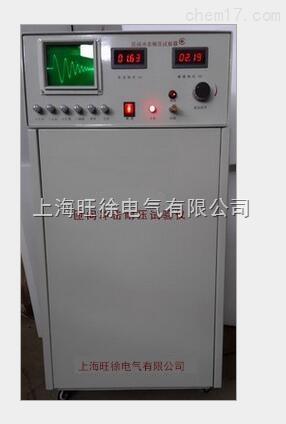 ZJ-12S 匝间耐压测试仪 耐压试验仪 匝间仪 耐压仪 匝间