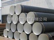 ipn8710饮水防腐钢管结构说明