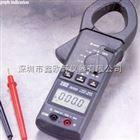 泰仕 TES-3050 真均方根值交直流鉗表