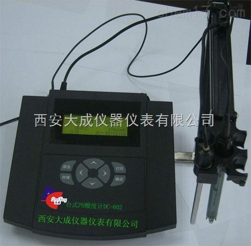 臺式PH酸度計