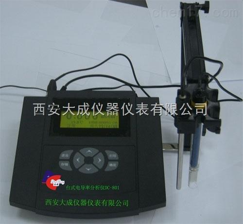 臺式電導率儀