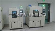 深圳高低温循环试验机