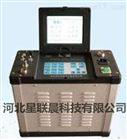 (低浓度)自动烟尘(气)测试仪LB-70C型