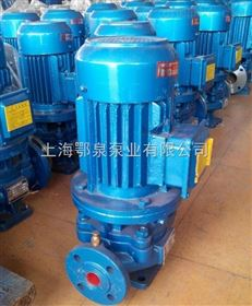 IHG型不锈钢立式管道离心泵