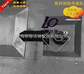 直条钢筋数控弯曲机SG-16
