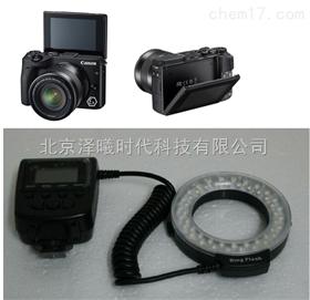 ZHS2800本质安全型防爆数码相机