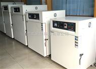 PL-150精密热风循环烤箱直销