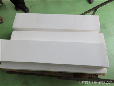 5mm聚四氟乙烯板价格、多少钱一平米?