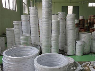 供应DN80-1.6四氟法兰垫片