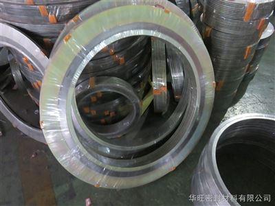 金属缠绕垫带内环
